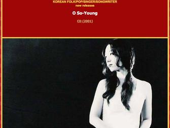 오소영 - O So-Young