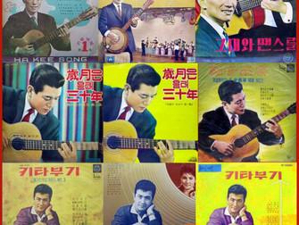 acoustic guitar album covers