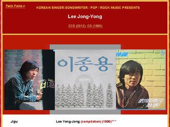 이종용 - Lee Jong-Yong (Twin Folio)