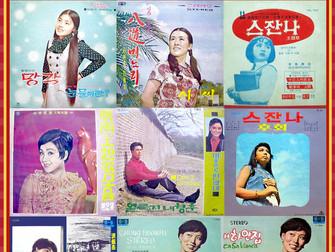 정훈희 - Jung Hoon-Hee (Chung Hoon-Hi)
