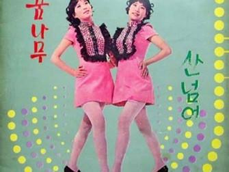 """유리씨스터즈 / Yuri Sisters (""""Glass Sisters"""")"""