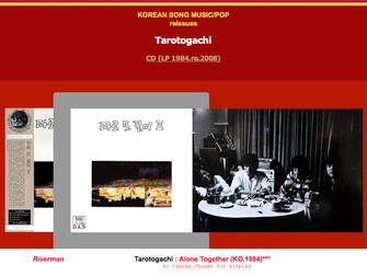 따로 또 같이 / Tarotogachi / Ddarottogachi (Apart and Together)