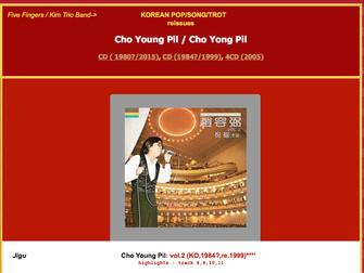 조용필 - Cho Yong Pil / Jo Yong-Pil (Five Fingers / Kim Trio Band)