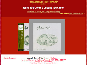 정태춘 - Jung, Tae-Choon, Cheong Tae Choon