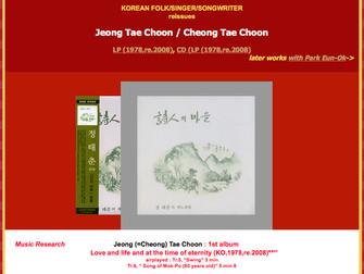 정태춘 - Jung, Tae-Choon, Cheong Tae Choon