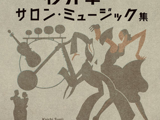 杉井幸一 / Koichi Sugii