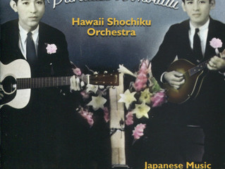 V.A.: Japanese Music Of Hawaii