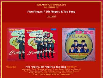 스페샬코너 - 5th Fingers & Top Song
