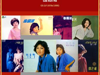 이은하 - Lee, Eun-Ha
