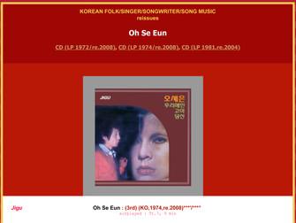 오세은 - Oh Se-Eun (<Idol/Namsadang)