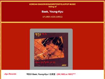 백영규 - Baek Young-Kyu