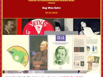 손석우 - Sohn Sug-Woo (Sug Woo Sohn)