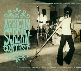 "V.A.: ""African Scream Contest"""