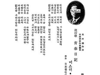 박세환 / Park, Se Hwan / 미스터 콜럼비아 / Mr. Columbia