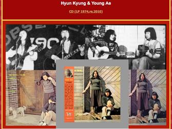 현경과 영애 - Hyun Kyung & Young Ae
