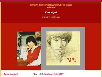 김혁 - Kim Hyuk