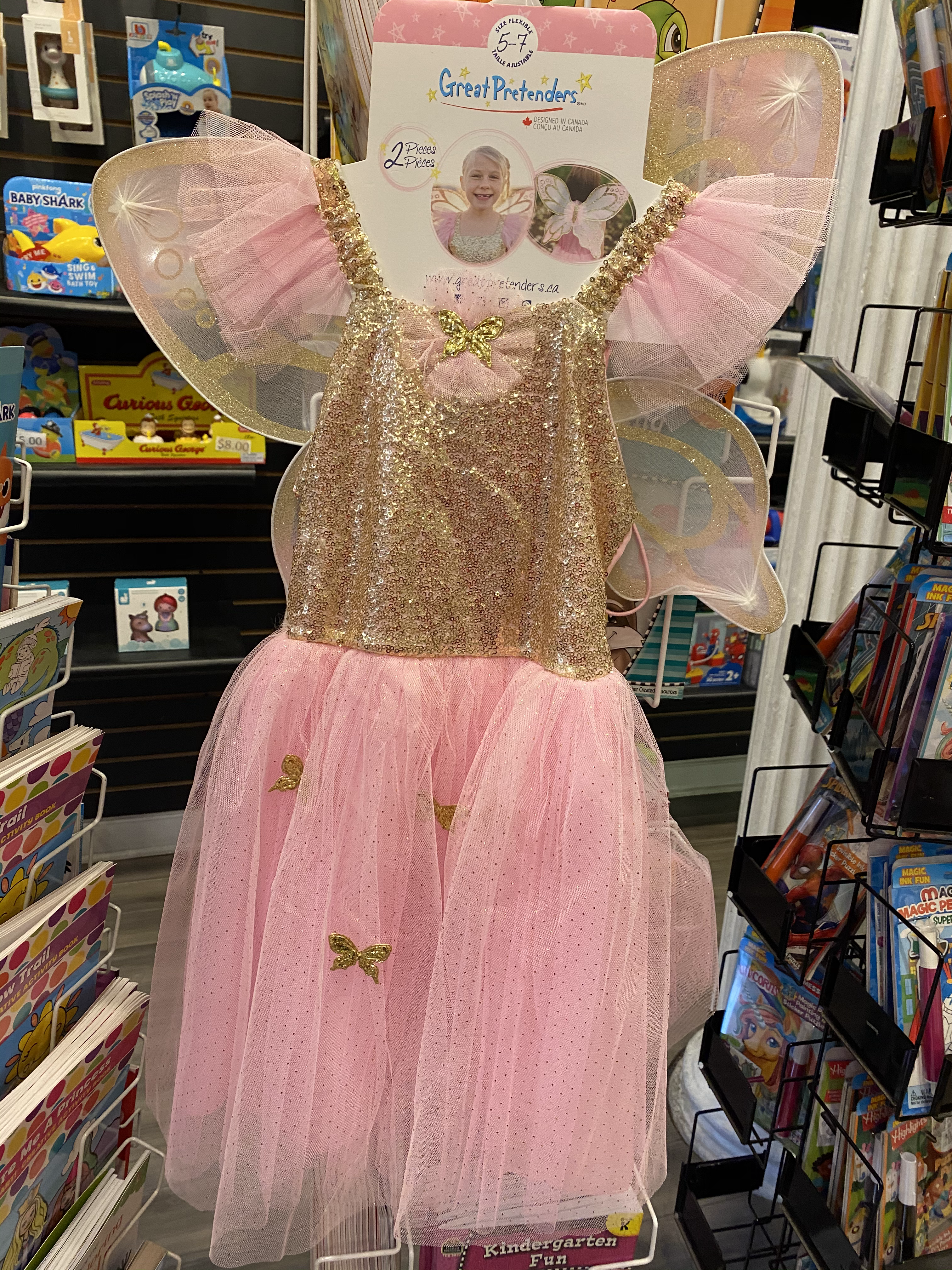 DRESS UP PINK GOLD WINGS