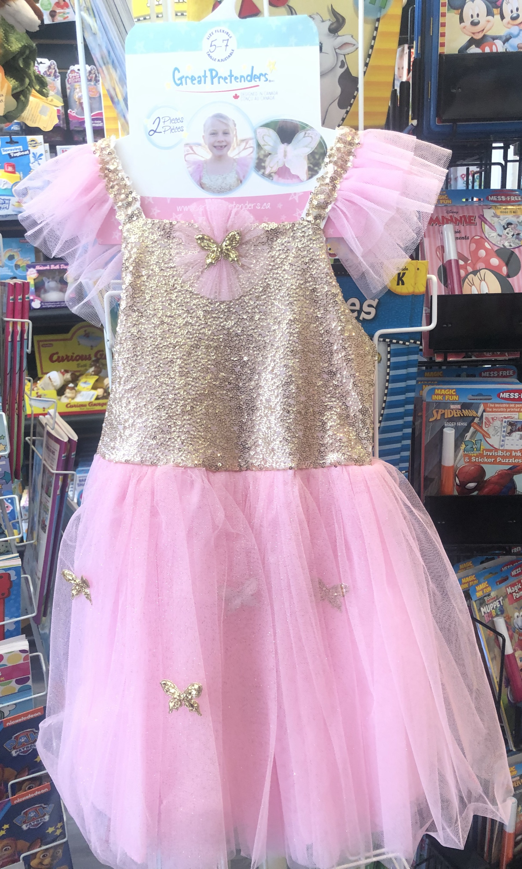 Pink and Gold Butterfly Dress with Wings