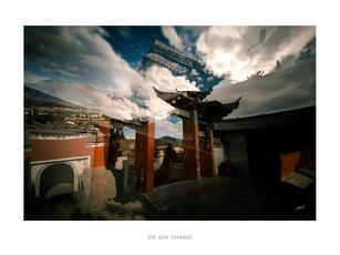 Da Gui Shang (Tibet)