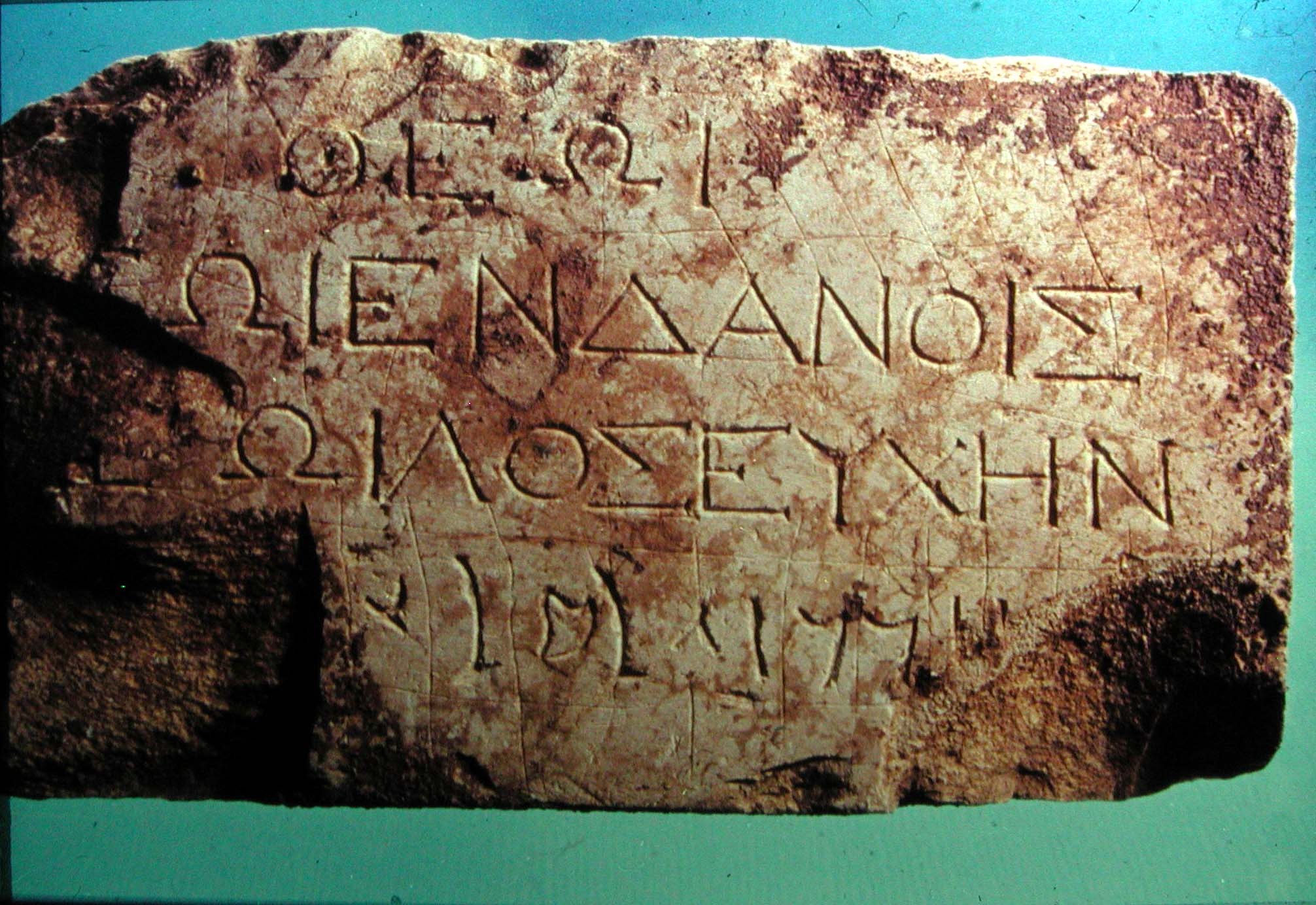 Hellenistic Inscription