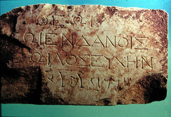 Hellenistic Inscription