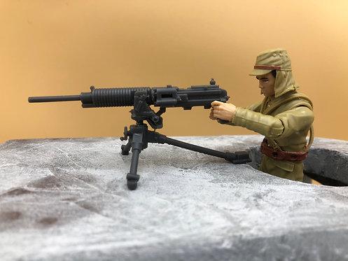 Type 92 Nambu Machine Gun