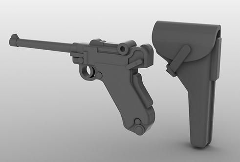 "Luger P04 Pistol - Navy 6"""