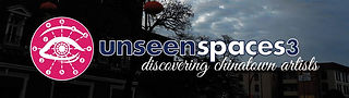 Unseen Spaces logo