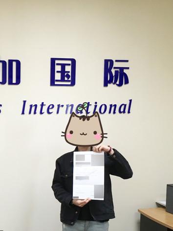 登陆纸——hsieh chien-lin!_edited.jpg