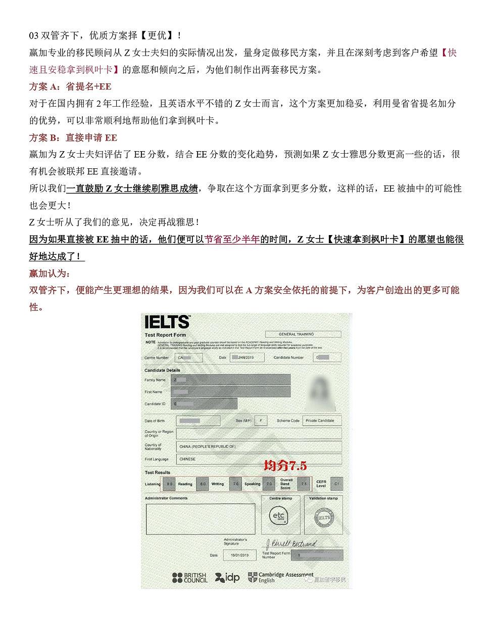 EE_page-0003.jpg