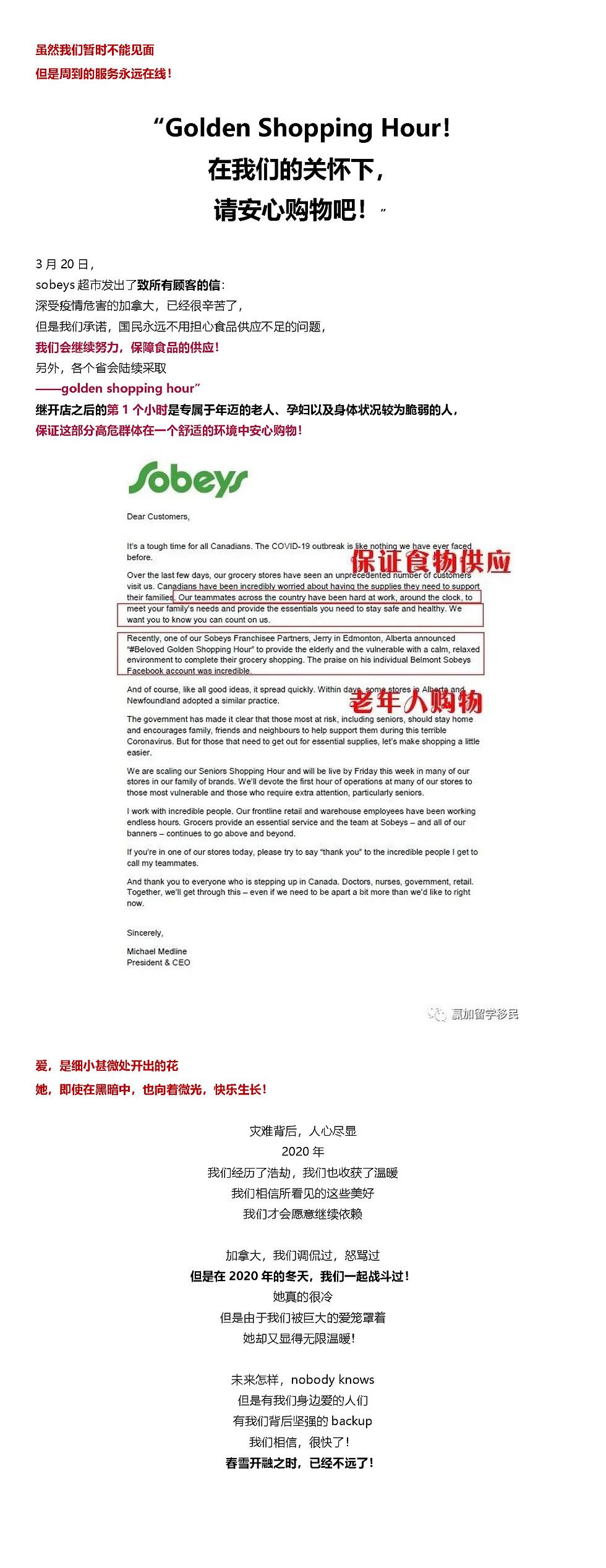 曼省紧急状态_Page_6.jpg