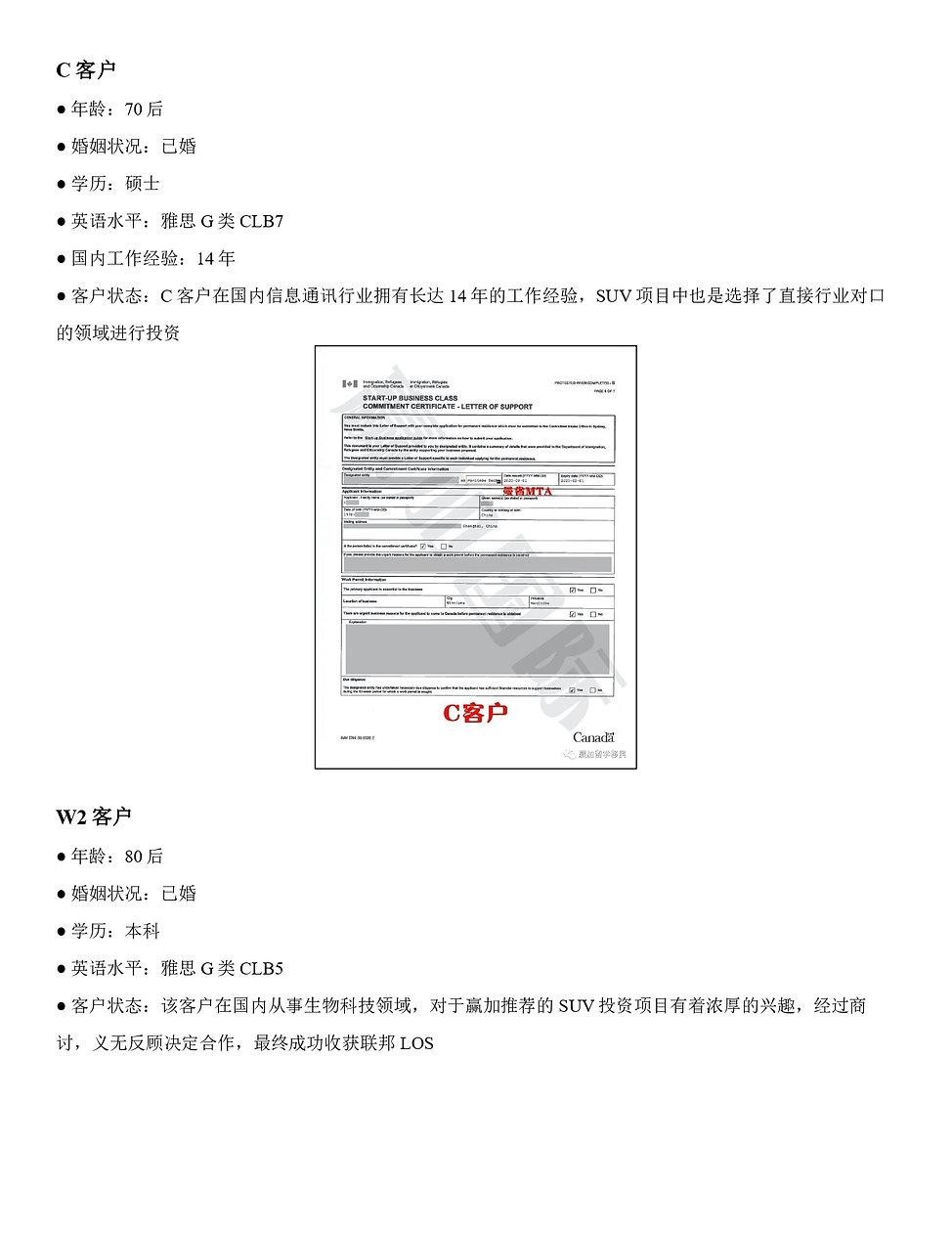 SUV_page-0005.jpg