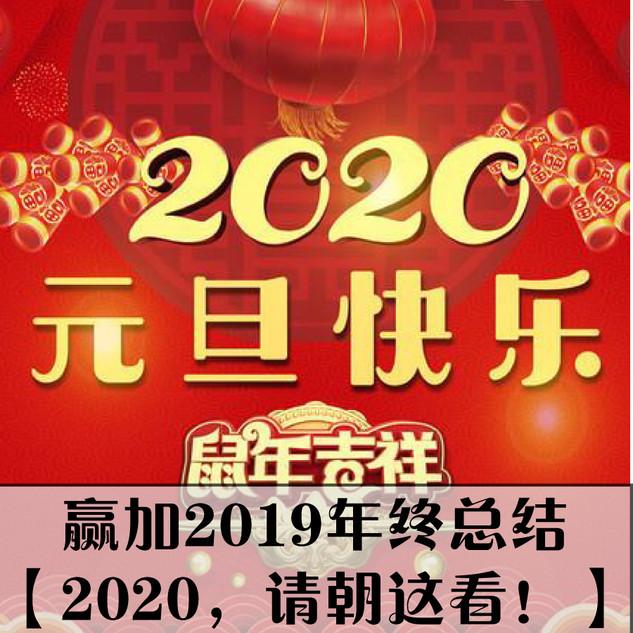 2020-1-3-01.jpg