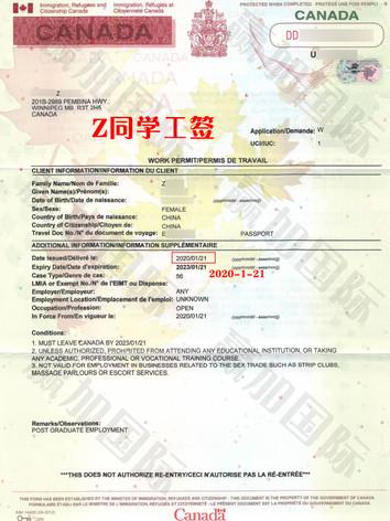 20200121 ZHENG YUNXIN WP!.jpg