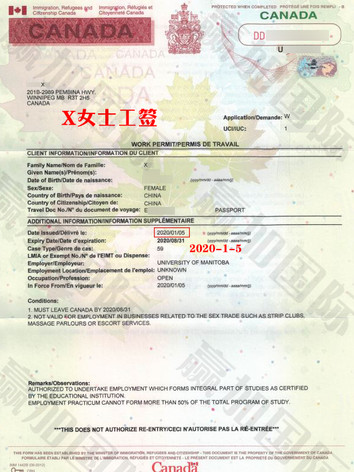 20200105 XU JING WP!.jpg