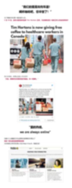 曼省紧急状态_Page_4.jpg