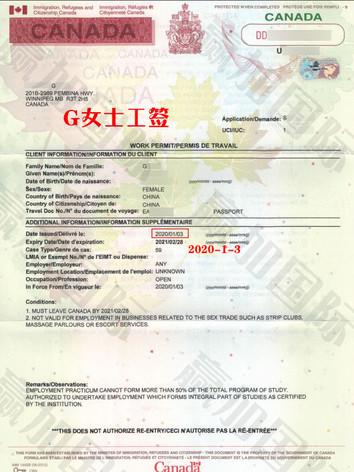 20200103 GONG LINGYUN WP!.jpg