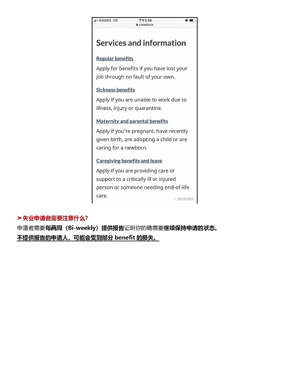 EI_Page_4.jpg