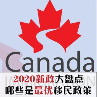 2020-2-12-01.jpg