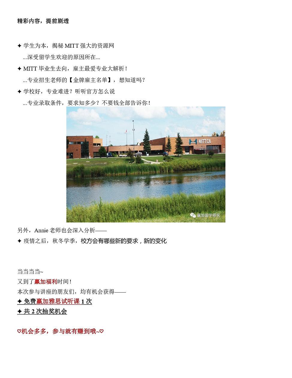 mitt_page-0002.jpg