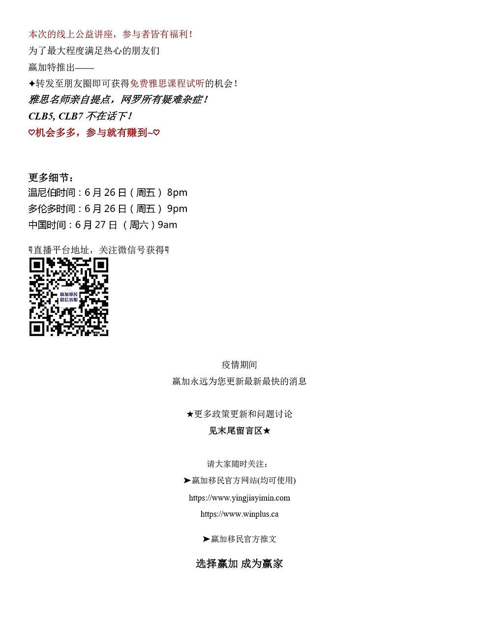 生活_page-0003.jpg