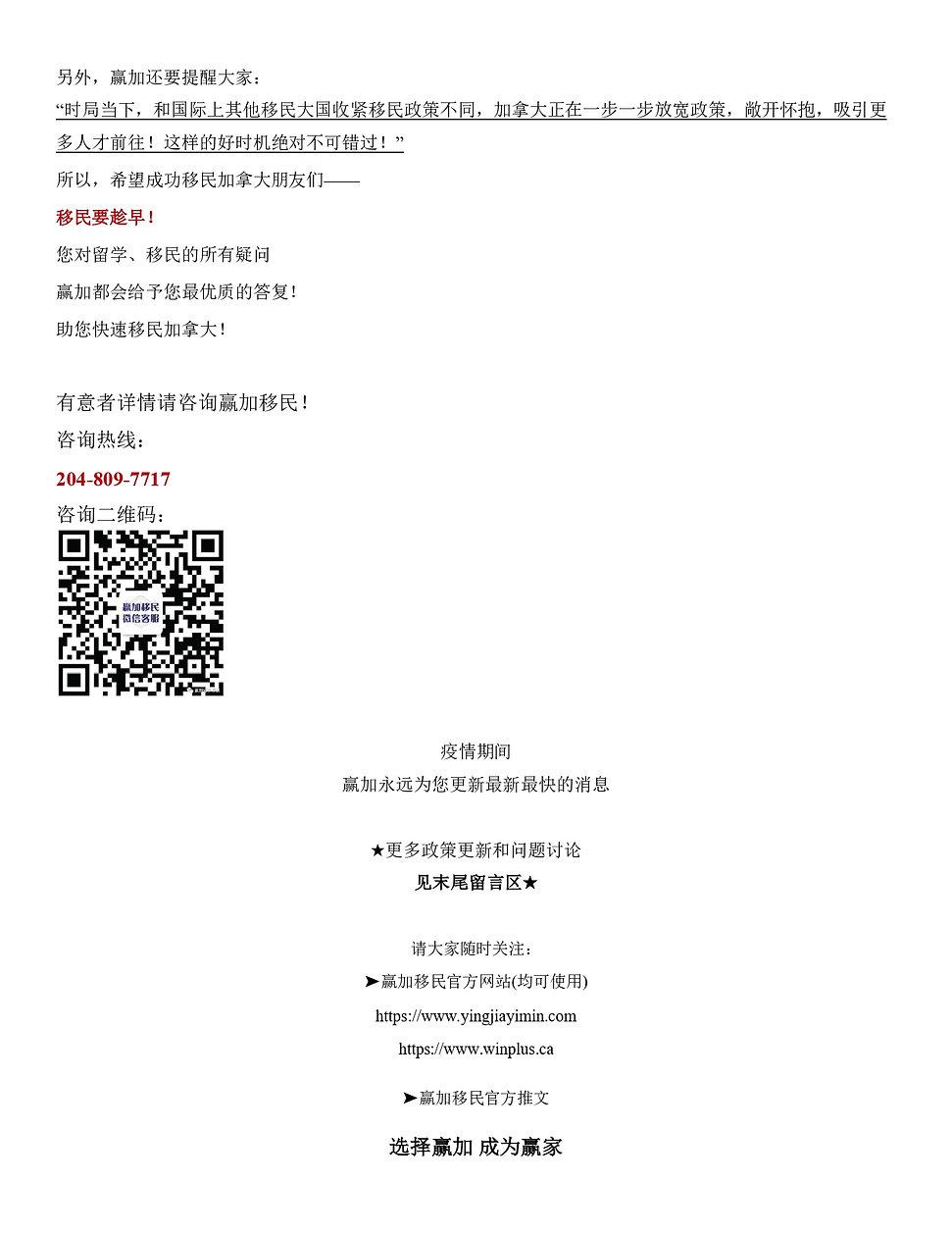 EE_page-0005.jpg
