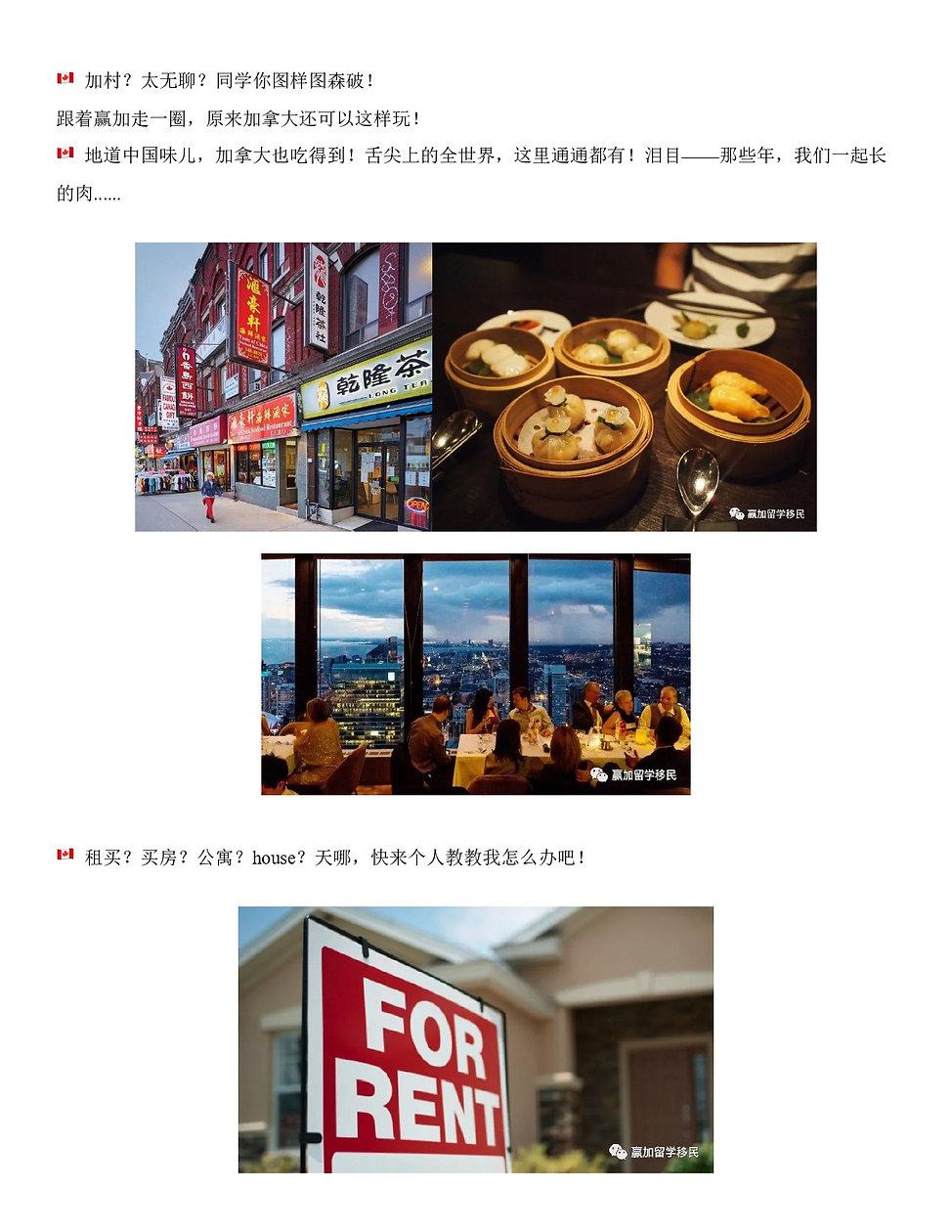生活_page-0002.jpg