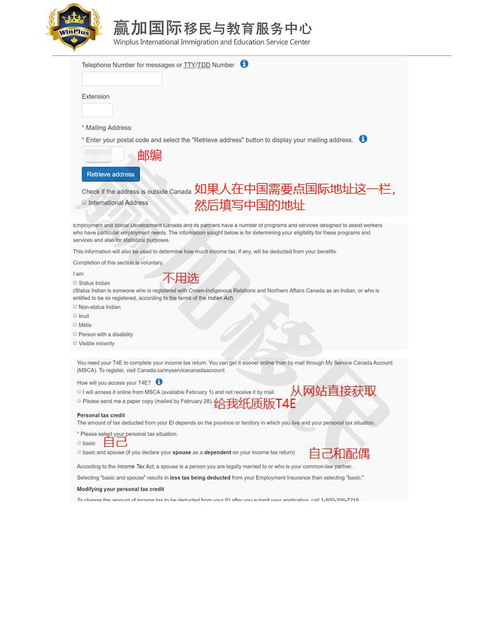 EI申请流程_Page_04.jpg