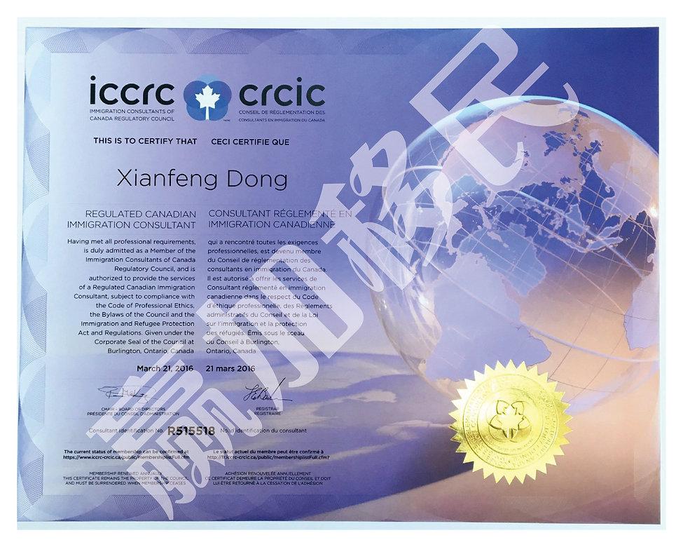ICCRC-01.jpg