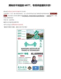 mitt_page-0001.jpg