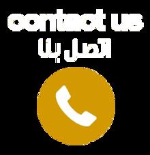 contactus_-text.png