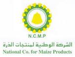 الوطنية لمنتجات الذرة.jpg