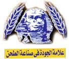 مطاحن الطحانون المصريون.jpg