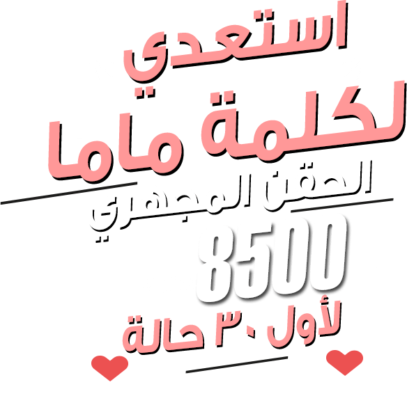 offer-325985b4.png